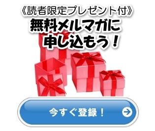 logomail.jpg