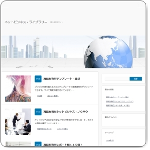 thumb_successcharging_net.jpg