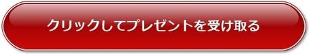 button_002.jpg